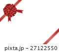 贈り物 ラッピング プレゼントのイラスト 27122550