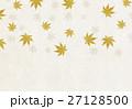 紅葉 秋 和風のイラスト 27128500