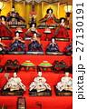 雛人形_ひな祭りのイメージ 27130191