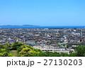 米子市の街並み_米子城天守閣跡からの眺め 27130203