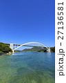 大三島橋 27136581