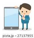 スマートフォンとビジネスマン  27137955