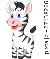 Cute baby zebra cartoon 27138266