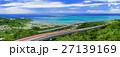 沖縄_ニライカナイ橋 27139169