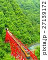 富山_黒部渓谷鉄道_新山彦橋 27139172