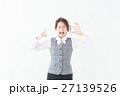 事務の女性 20代(怒りイメージ) 27139526