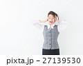 事務の女性 20代(ネガティブイメージ) 27139530