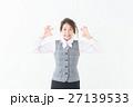 事務の女性 20代(ネガティブイメージ) 27139533