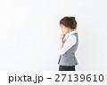 事務の女性 20代(ネガティブイメージ) 27139610