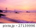 大鳴門橋 日の出 27139996