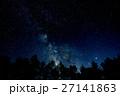 星空 27141863