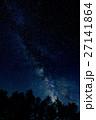 星空 27141864