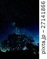 星空 27141866