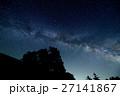 星空 27141867