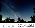 星空 27141868