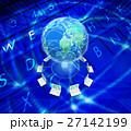 ネットワーク インターネット オンラインのイラスト 27142199
