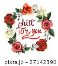 芽 蕾 花の蕾のイラスト 27142390
