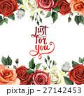 花柄 芽 蕾のイラスト 27142453