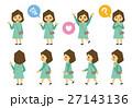 女性のセット【フラット人間・シリーズ】 27143136