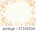 丸 手描き 水彩のイラスト 27143334