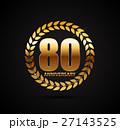 シンボルマーク ロゴ シールのイラスト 27143525
