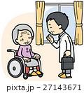 在宅医療 訪問医療 医者のイラスト 27143671