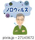 ノロウィルス 病気 高齢者 27143672