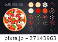 Make Pizza Ingredients Set 27143963