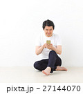 男性 ミドル 検索の写真 27144070