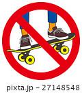 スケートボード 禁止 禁止マークのイラスト 27148548