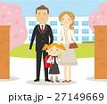 入学式 女の子 27149669
