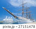 富山_新旧海王丸並ぶ海王丸パーク 27151478