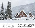 岐阜_白川郷雪景色 27151627