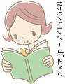 本を読む若い女性(オレンジ) 27152648