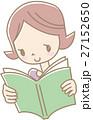 本を読む若い女性(ピンク) 27152650