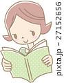 女性 本 読むのイラスト 27152656