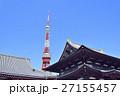 東京タワー 増上寺 寺院の写真 27155457