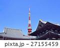 東京タワー 増上寺 寺院の写真 27155459