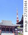 東京タワー 増上寺 寺院の写真 27155464