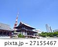 東京タワー 増上寺 寺院の写真 27155467