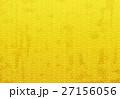 青海波 和風 背景のイラスト 27156056
