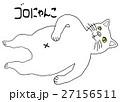 でぶ猫 27156511