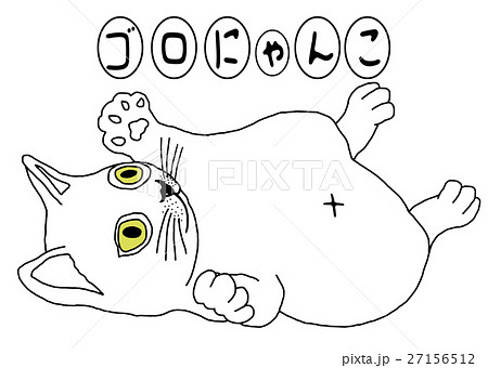 でぶ猫 27156512