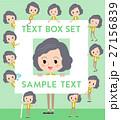 女性 中年 BOXのイラスト 27156839