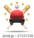 ベクトル ベースボール 白球のイラスト 27157156