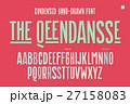 フォント ベクタ ベクターのイラスト 27158083