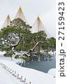 石川_兼六園雪景色 27159423