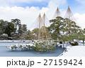 石川_兼六園雪景色 27159424