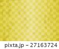 市松模様 和風 背景のイラスト 27163724