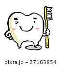 歯 27163854